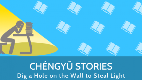 Chinese Chengyu - Dig a Hole on the Wall to Steal Light