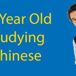 13 Years Old Studying Chinese in Beijing - Laodice's Mum's Story Thumbnail