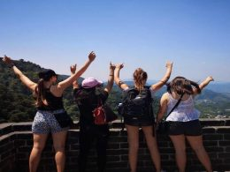 Trip to the Great Wall