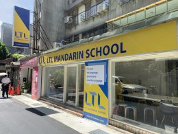 LTL Mandarin School Taiwan entrance