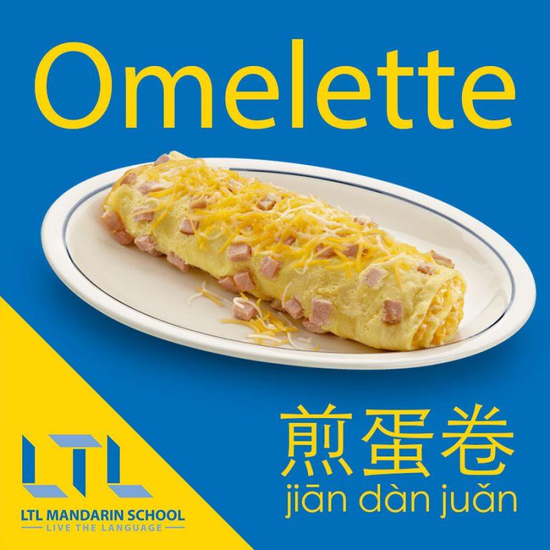 Omelette in Mandarin