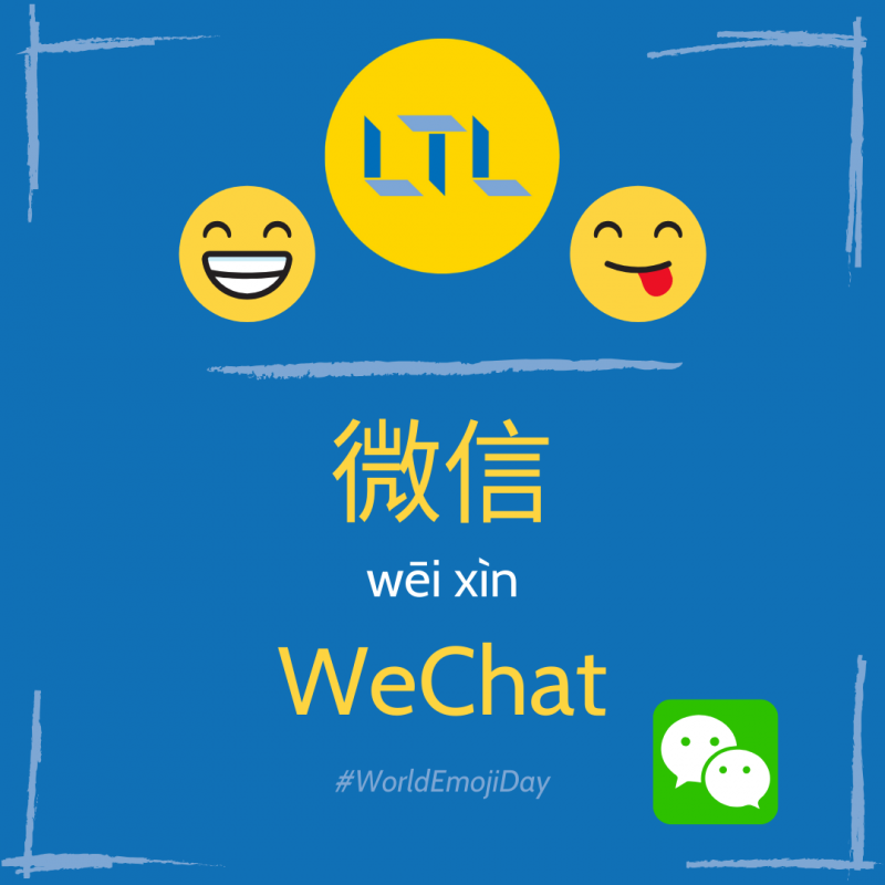 How to Learn Mandarin  - WeChat in Chinese