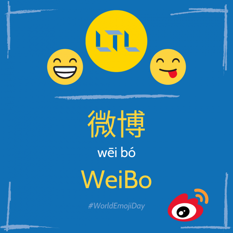 WeiBo in Chinese