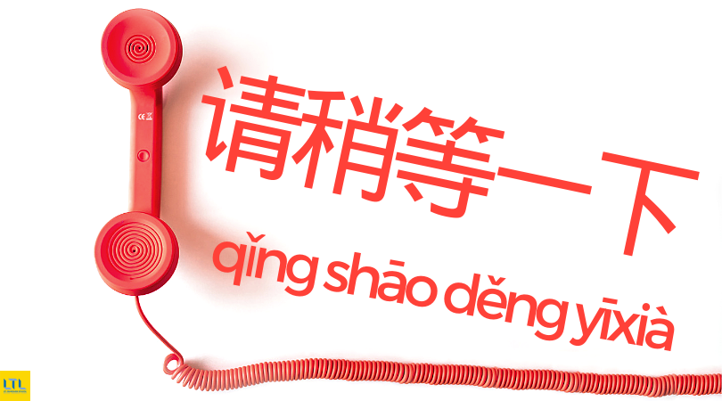 How to Make Phone Calls in Chinese