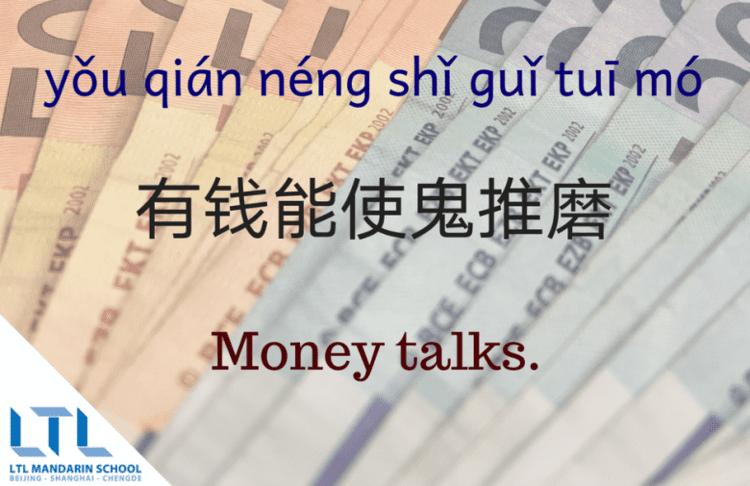 Money Talks - Chinese Proverbs