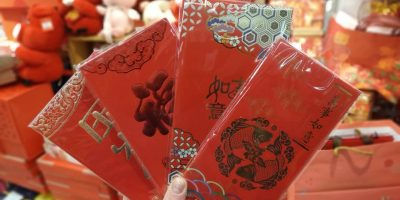 Chinese Hongbao: What You Must Know About The Lucky Red Envelope