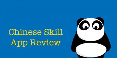 ChineseSkill App – Rated and Reviewed