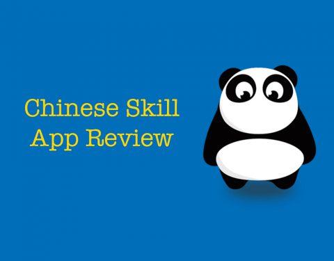 Chinese Skill