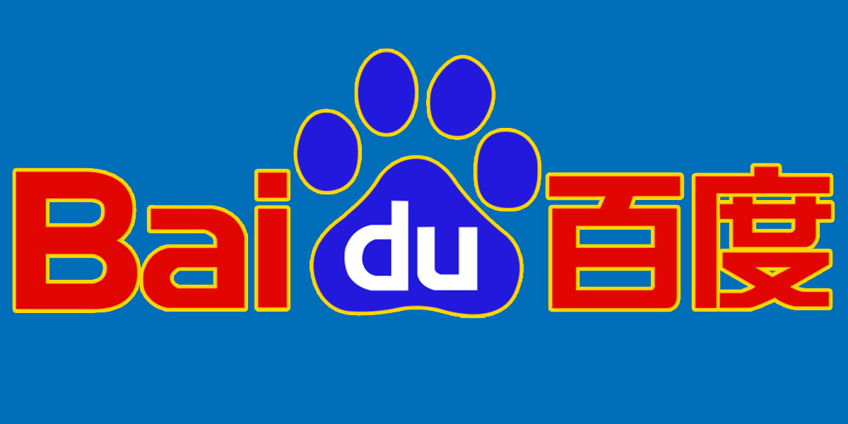 A Guide to Baidu : the First Chinese Search Engine - LTL School