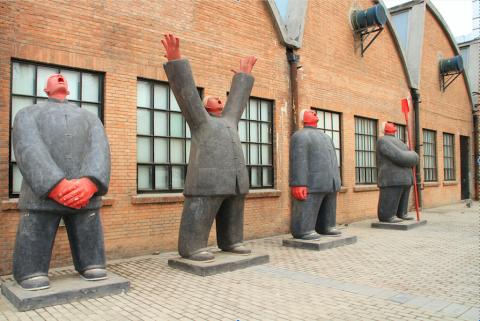 Beijing 798 Art District