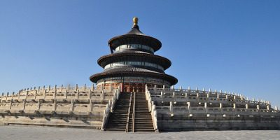 Useful Tips for Travelers to Beijing