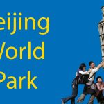 Around The World In One Afternoon: The Beijing World Park Thumbnail