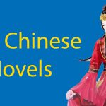 4 Classic Chinese Novels 📚 Discover The 四大名著 Thumbnail
