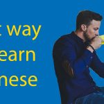 The ⓼ Best Ways To Learn Chinese + Unlock More Tips Thumbnail