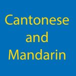 What Are The 6 Main Differences Between Learning Cantonese and Mandarin? Thumbnail