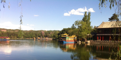 Chengde - No Foreigners, No English!