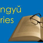 Chengyu Stories: Why Does