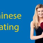 Chinese Dating: The Good, The Bad and The Ugly - Part 1 Thumbnail