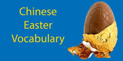 Easter in Chinese – Vocabulary Cards & The Complete Guide with LTL