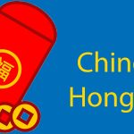 Chinese Hongbao: All You Must Know About The Lucky Red Envelope Thumbnail
