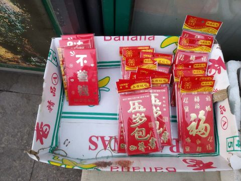 The hongbao are waiting to be filled with cash