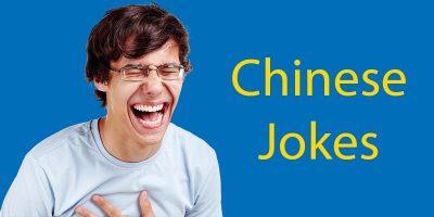 Secret Learning Tool: Chinese Jokes