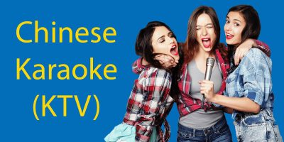 Chinese Karaoke : KTV – The Guide to China's Famous Pastime