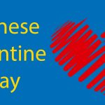 Chinese Valentines Day: Don't Forget the Date(s!) Thumbnail