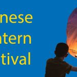 The Complete Guide to the Chinese Lantern Festival Thumbnail