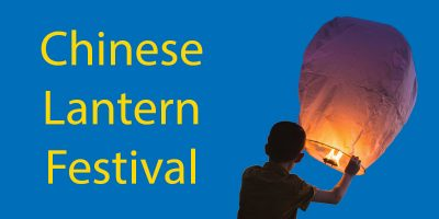 The Complete Guide to the Chinese Lantern Festival 🏮
