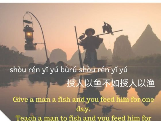 Chinese Proverb - Teach a Man to Fish