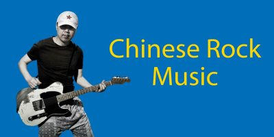 The Beginner's Guide to Chinese Rock, Punk and Indie Music