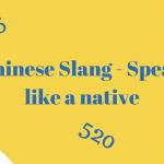 Chinese Slang: Speak Like A Native - Internet Slang Thumbnail