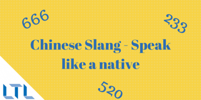 Chinese Slang: Speak Like A Native – Internet Slang