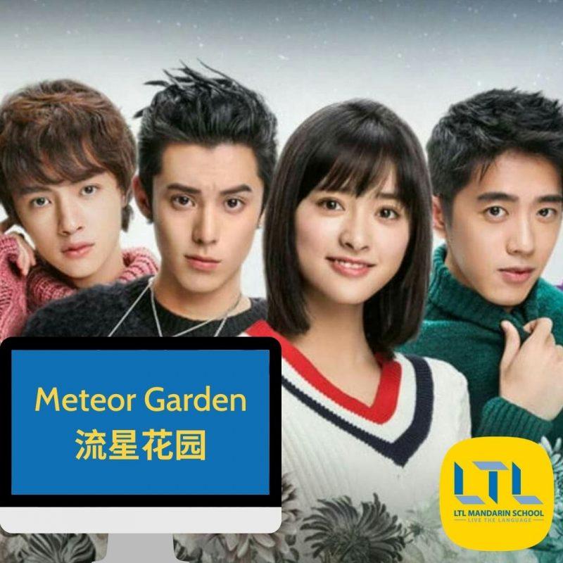 Chinese TV Program
