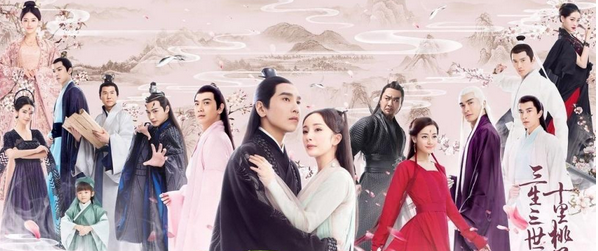 Eternal love is a Chinese TV show that's worth binge watching