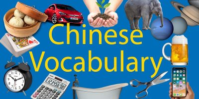 500+ Chinese Vocabulary 📚Your Complete List