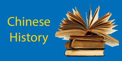 Chinese History: Contact Between Han Dynasty China and the Roman Empire