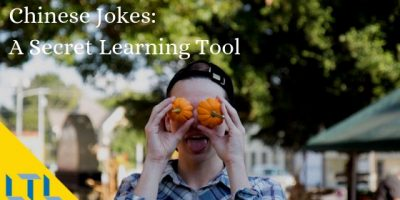 Secret Learning Tool: Chinese Jokes
