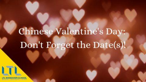 Chinese-valentine-day