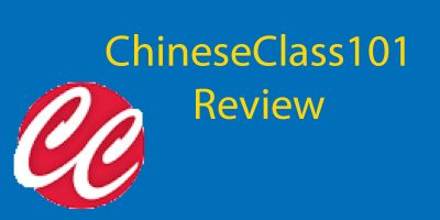 ChineseClass101 – Review and Verdict
