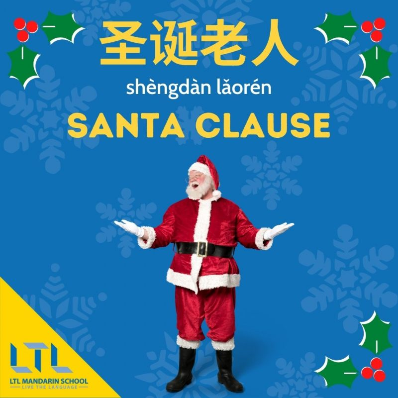 Christmas-in-China