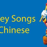 7 Disney Songs in Chinese 👸🏽 Learn Chinese the Fun Way Thumbnail
