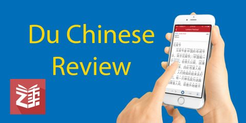Du Chinese Review
