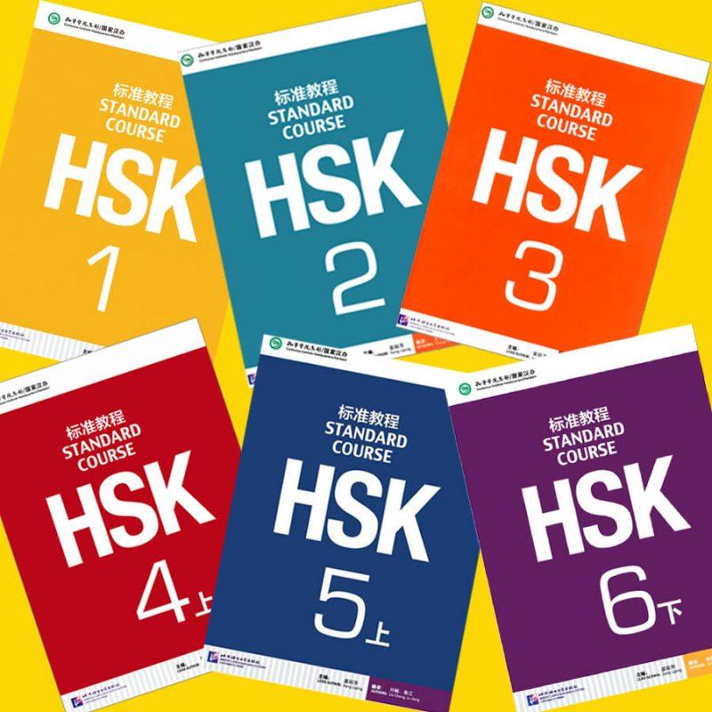 Free HSK Test