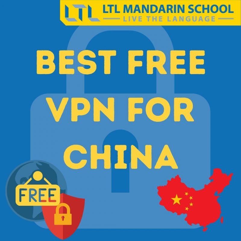 Free-VPN-for-China