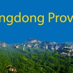 Guangzhou Travel Guide 2020 - Things You Have To Know Thumbnail