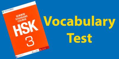 HSK 3 Vocabulary Test