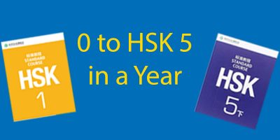 From 0 to HSK 5 in a Year (How On Earth Did He Do It)