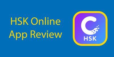 HSK Online App Review